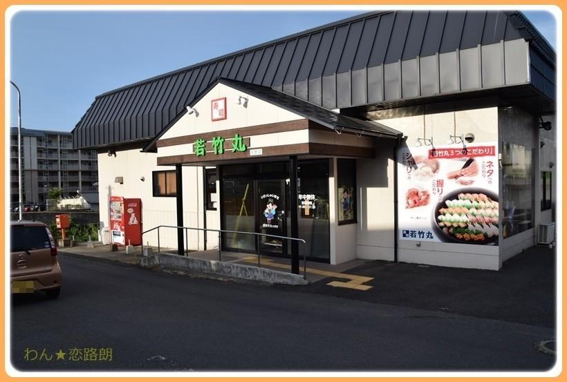 f:id:yasukazu01:20170815112415j:plain