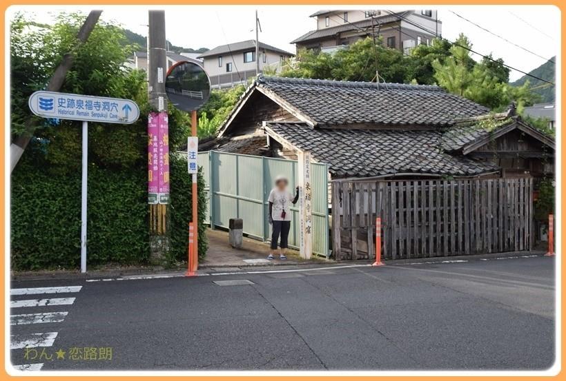 f:id:yasukazu01:20170815113039j:plain