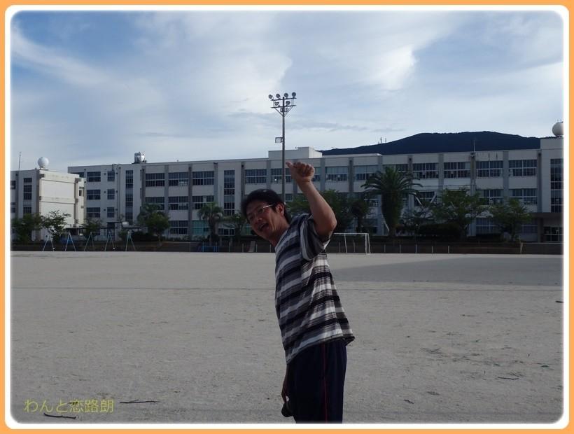 f:id:yasukazu01:20170816130100j:plain