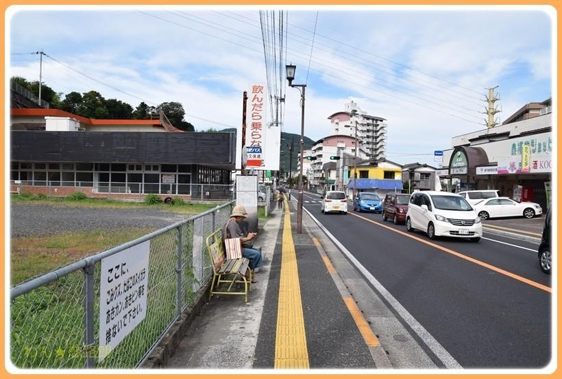 f:id:yasukazu01:20170816131537j:plain