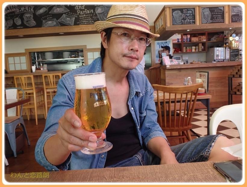 f:id:yasukazu01:20170816132854j:plain