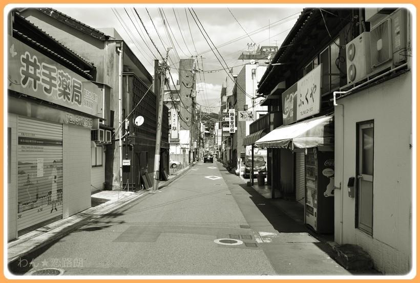 f:id:yasukazu01:20170817195304j:plain