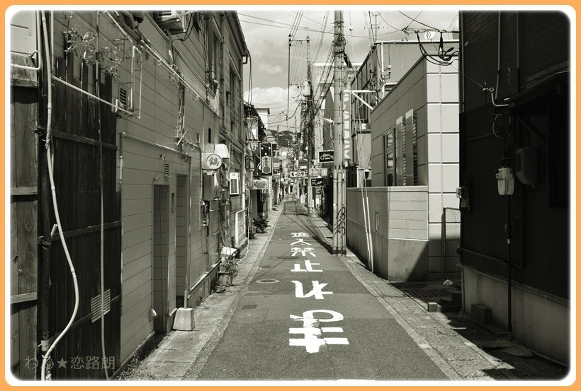 f:id:yasukazu01:20170817195342j:plain