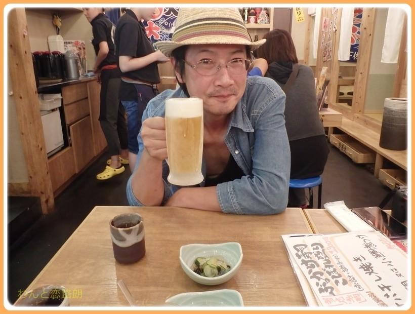 f:id:yasukazu01:20170817200344j:plain
