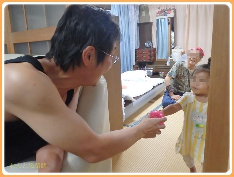 f:id:yasukazu01:20170819110817j:plain
