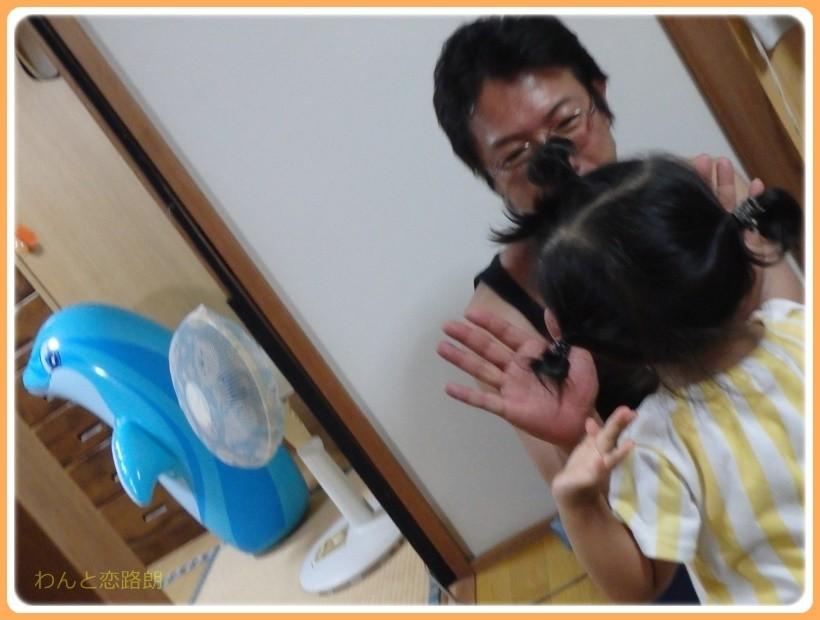 f:id:yasukazu01:20170819110941j:plain