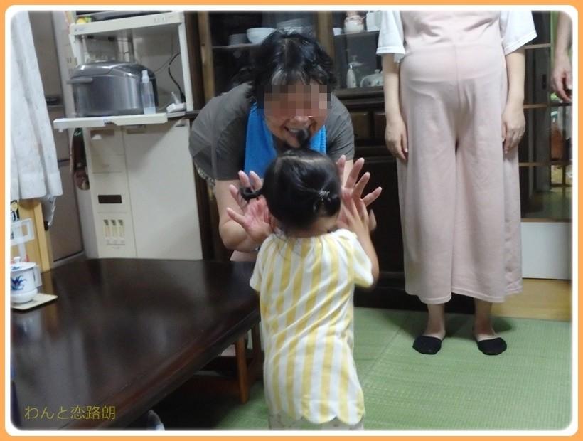 f:id:yasukazu01:20170819111033j:plain