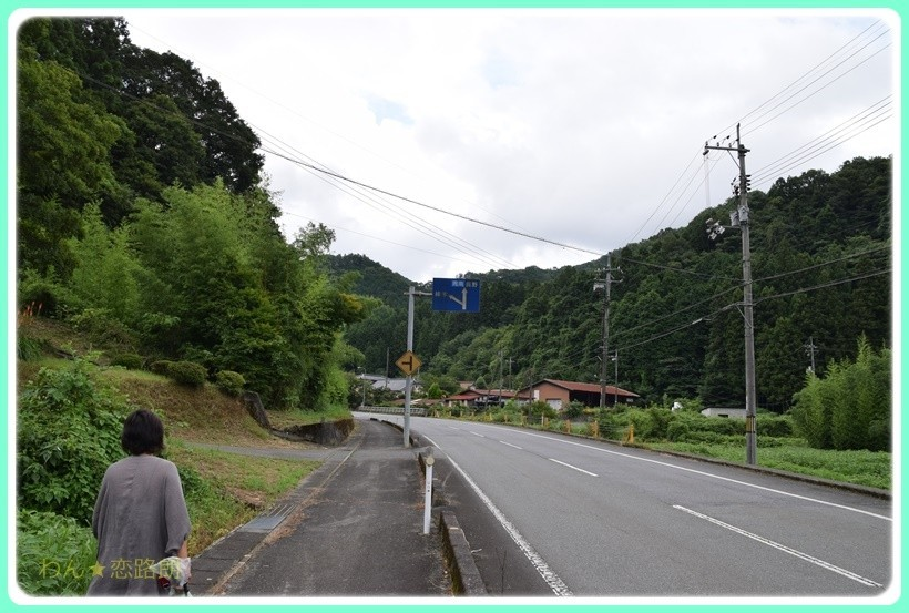 f:id:yasukazu01:20170820163513j:plain