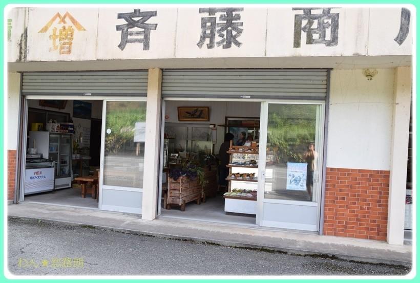 f:id:yasukazu01:20170820165517j:plain