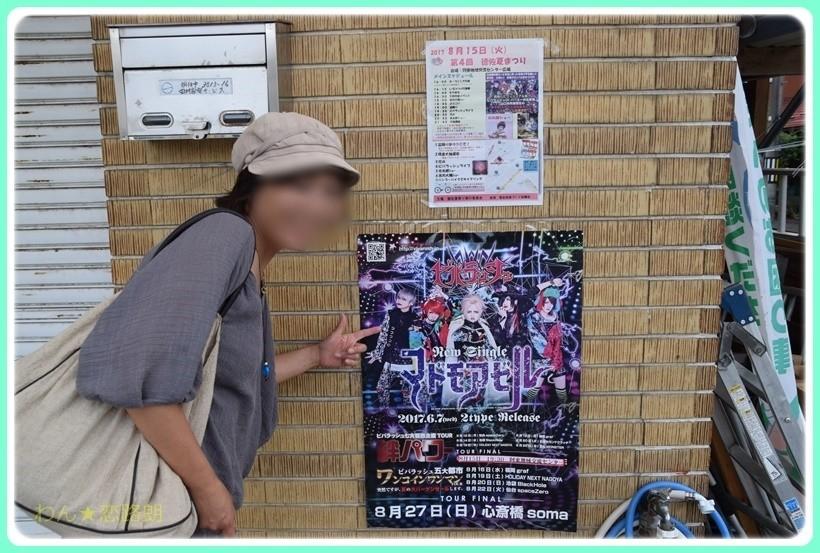 f:id:yasukazu01:20170820170200j:plain