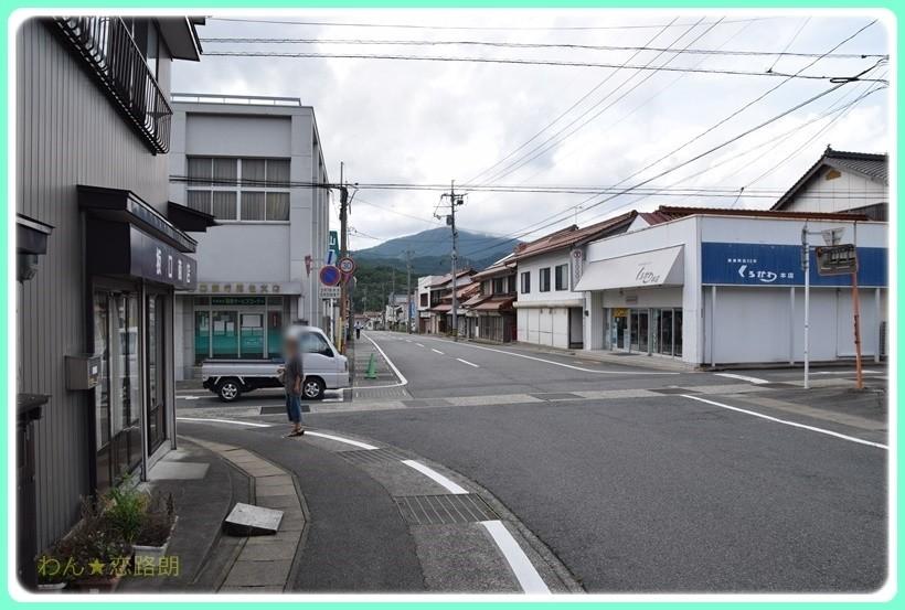 f:id:yasukazu01:20170820170306j:plain