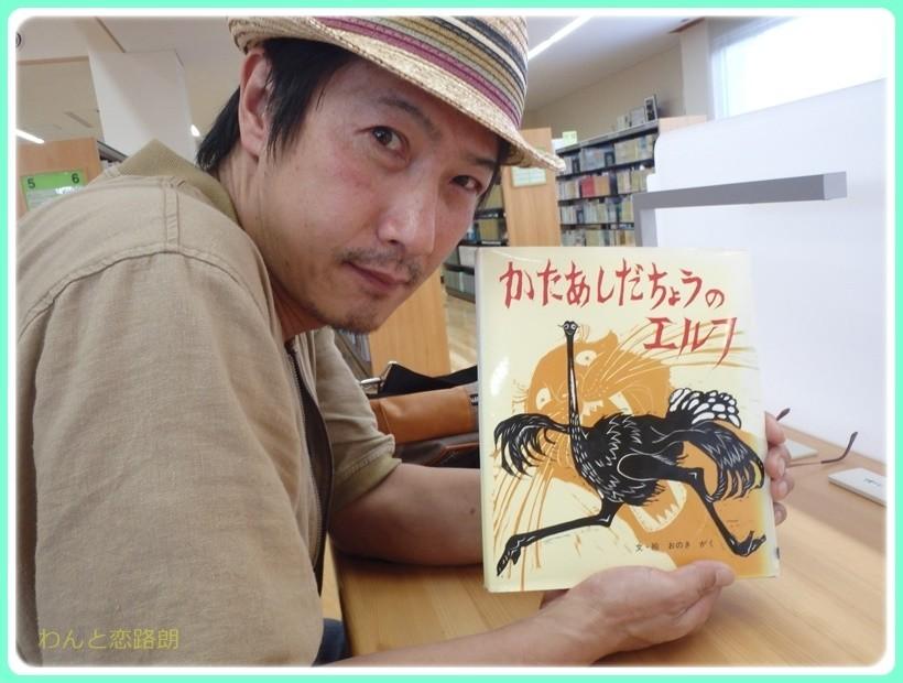 f:id:yasukazu01:20170820171701j:plain