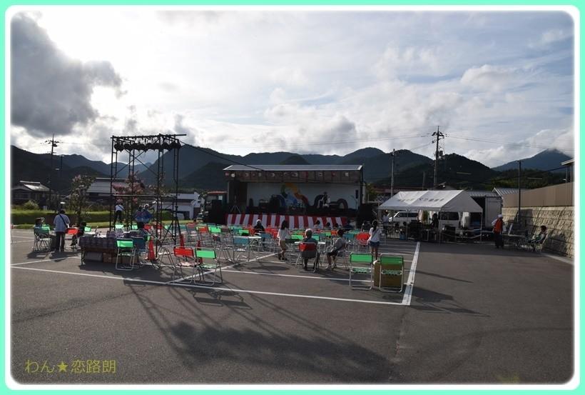 f:id:yasukazu01:20170820171837j:plain
