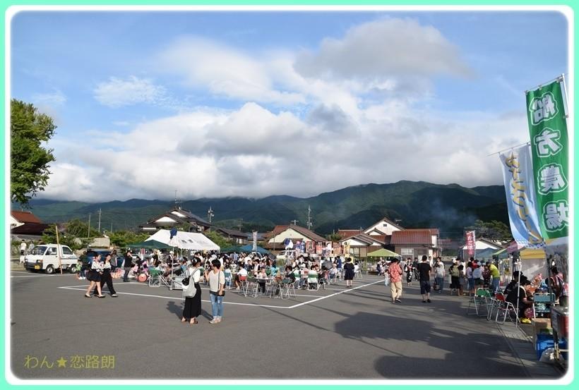 f:id:yasukazu01:20170820171905j:plain