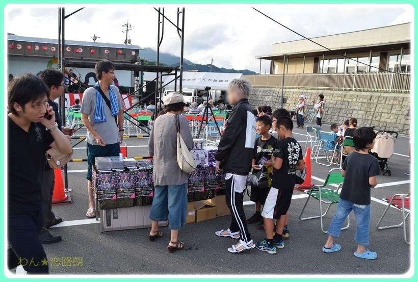 f:id:yasukazu01:20170820172146j:plain