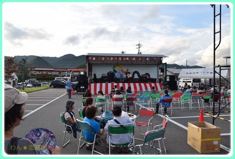 f:id:yasukazu01:20170820172227j:plain