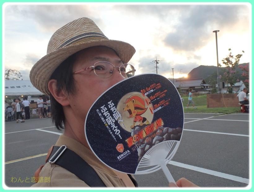 f:id:yasukazu01:20170820172535j:plain