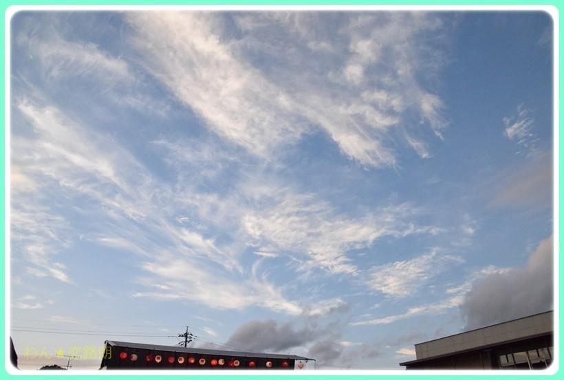 f:id:yasukazu01:20170820172608j:plain