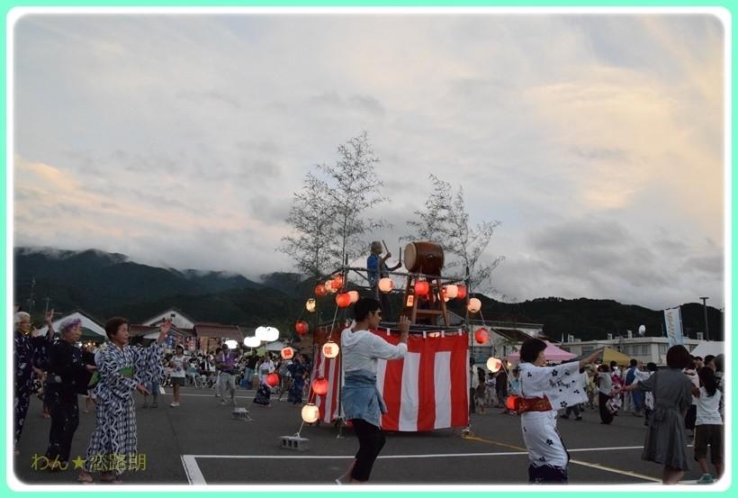 f:id:yasukazu01:20170820172658j:plain