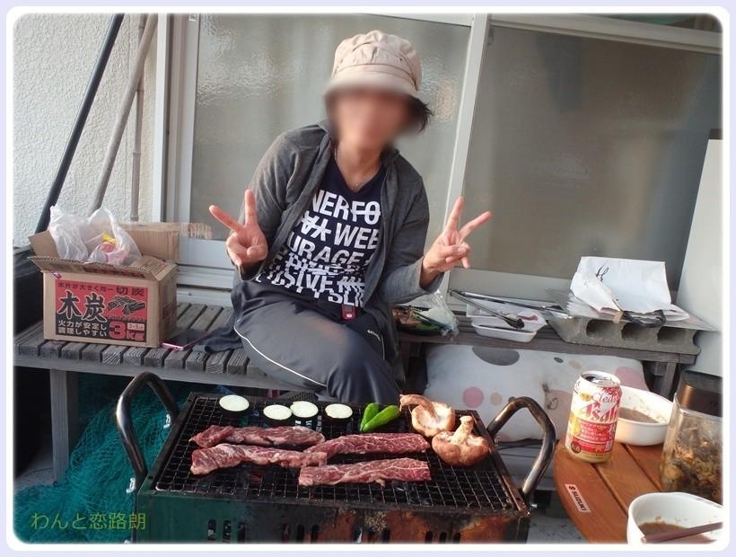 f:id:yasukazu01:20170820224212j:plain