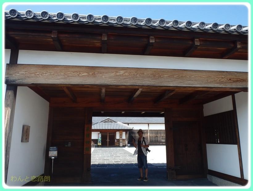 f:id:yasukazu01:20170828194530j:plain