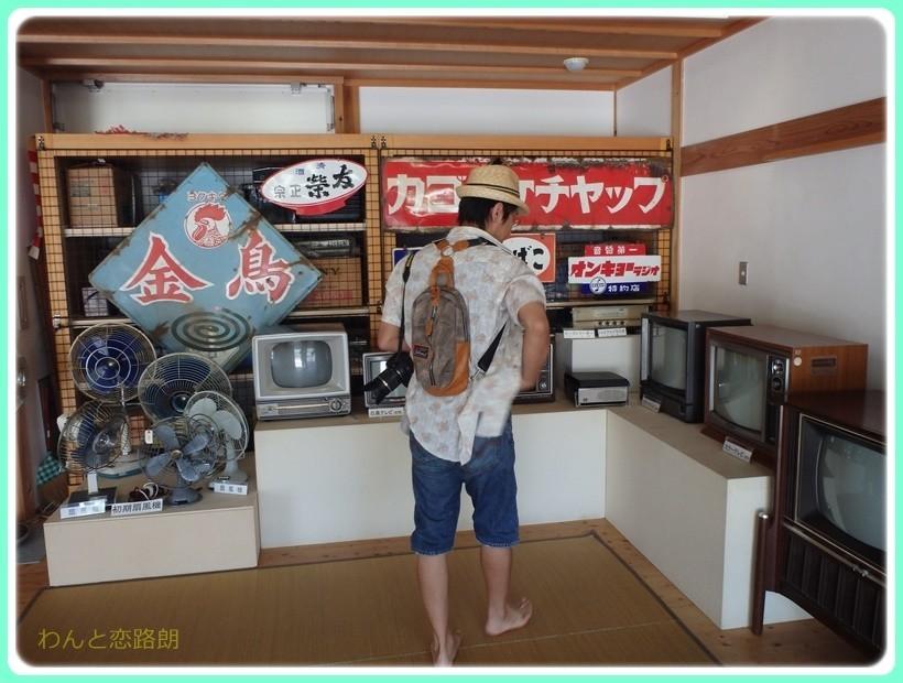 f:id:yasukazu01:20170828194824j:plain