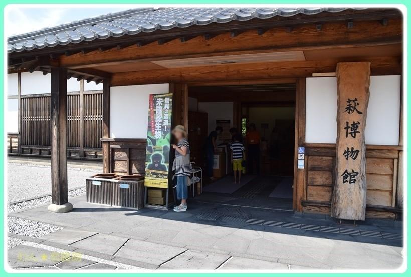 f:id:yasukazu01:20170828195504j:plain