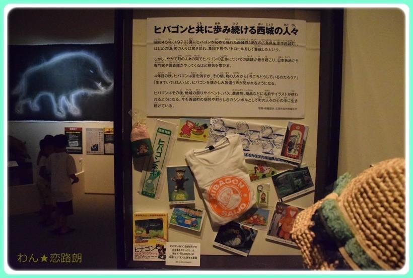 f:id:yasukazu01:20170828195742j:plain