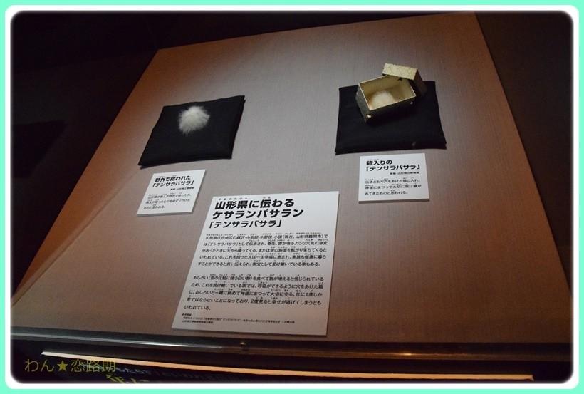 f:id:yasukazu01:20170828201443j:plain