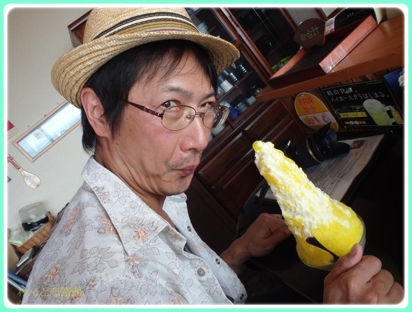 f:id:yasukazu01:20170829182552j:plain