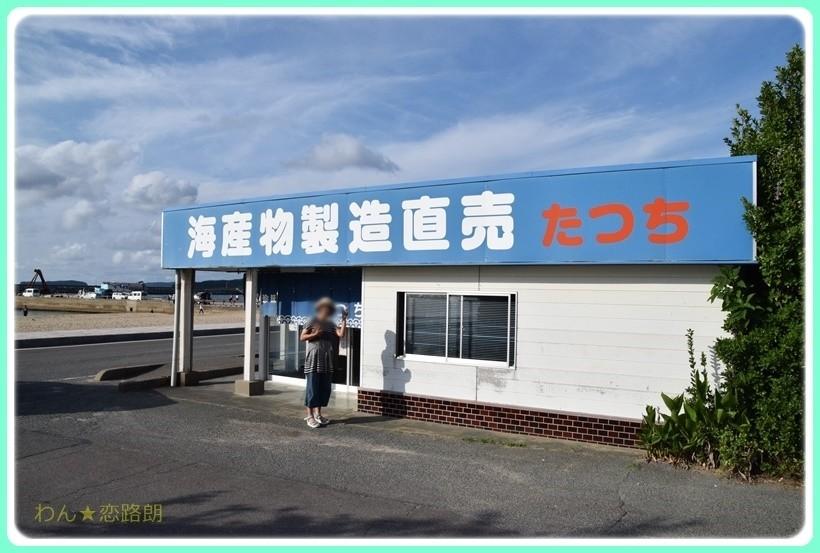 f:id:yasukazu01:20170829183326j:plain