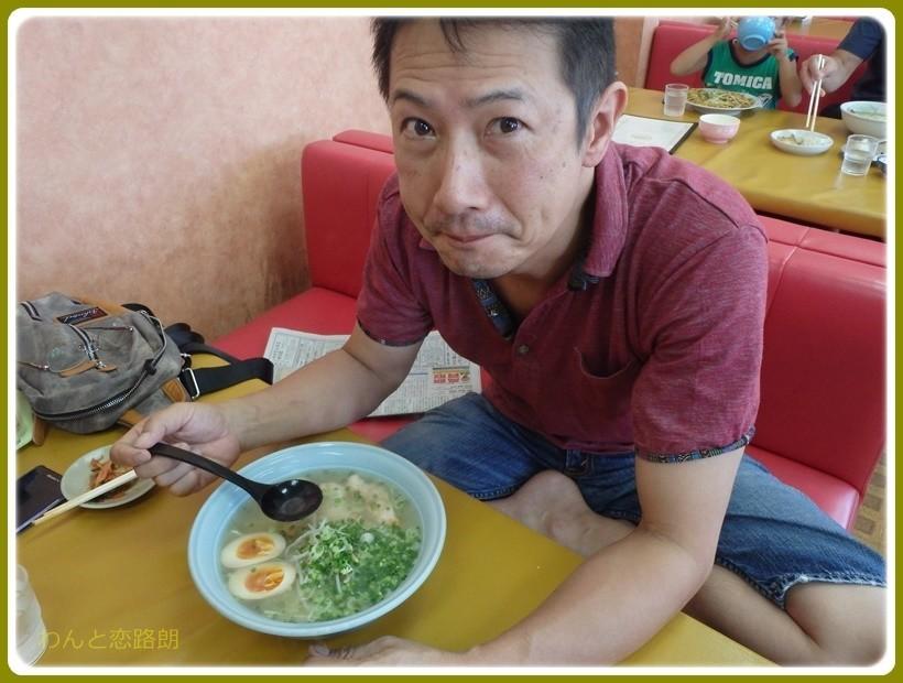 f:id:yasukazu01:20170903214217j:plain