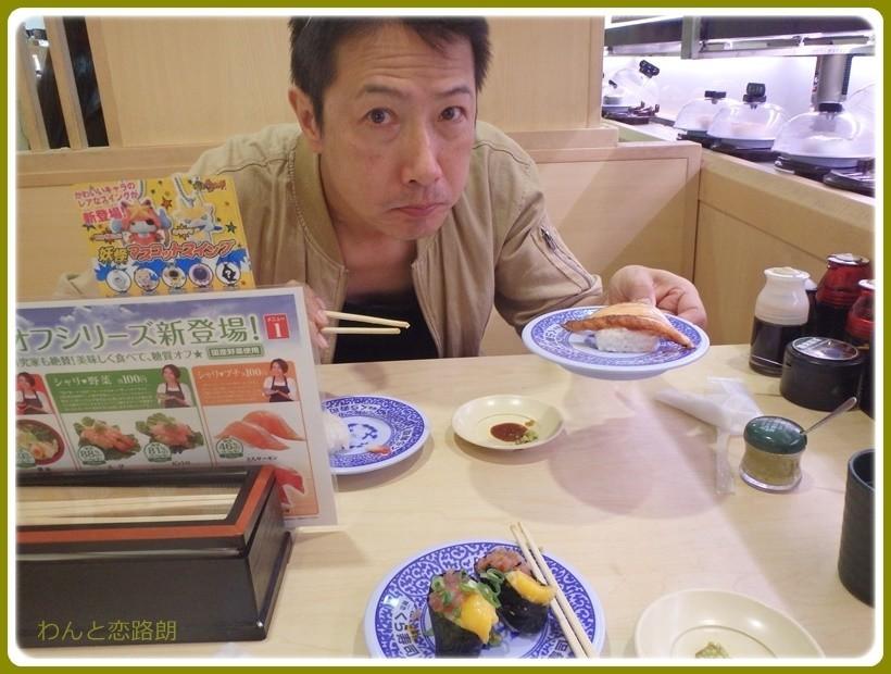 f:id:yasukazu01:20170910191419j:plain