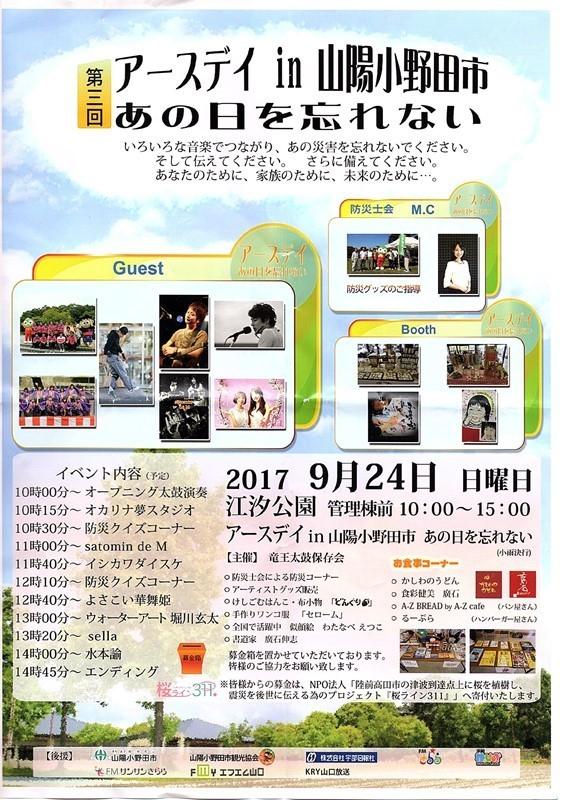 f:id:yasukazu01:20170928183938j:plain