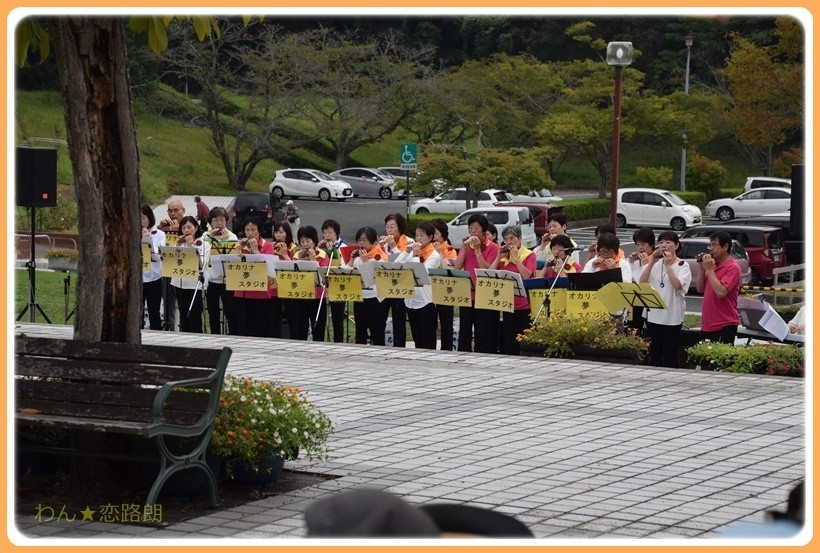 f:id:yasukazu01:20170928184211j:plain