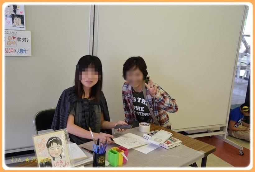 f:id:yasukazu01:20170928185129j:plain