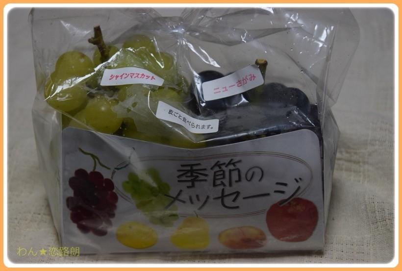 f:id:yasukazu01:20170928190830j:plain