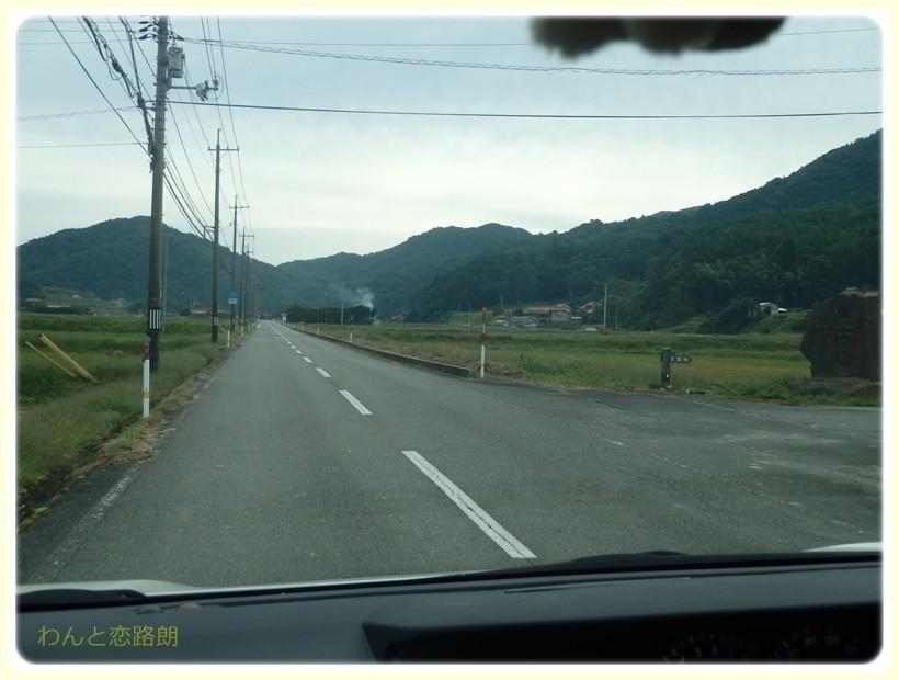 f:id:yasukazu01:20171007183217j:plain