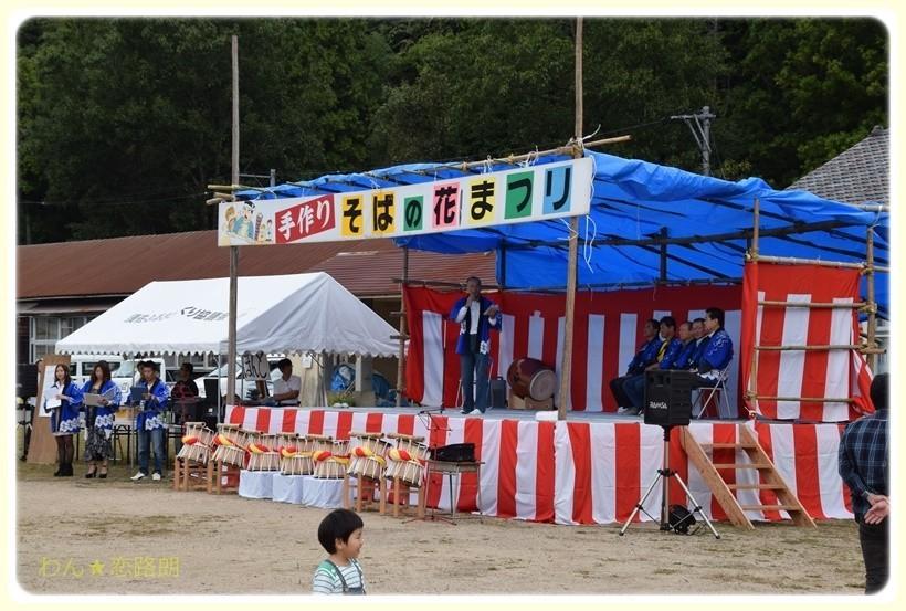f:id:yasukazu01:20171007184854j:plain