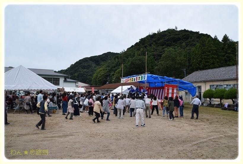 f:id:yasukazu01:20171007185126j:plain