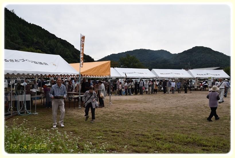 f:id:yasukazu01:20171007185551j:plain