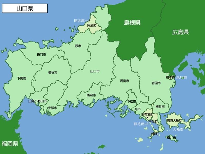 f:id:yasukazu01:20171007192637j:plain