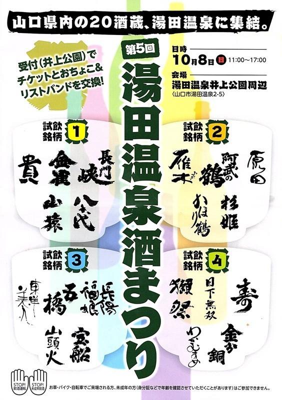 f:id:yasukazu01:20171011183708j:plain