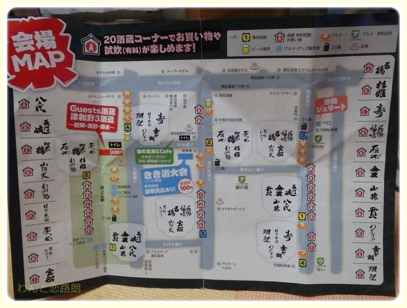 f:id:yasukazu01:20171011185805j:plain