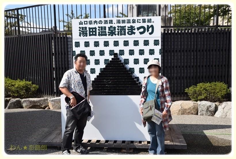 f:id:yasukazu01:20171011185924j:plain