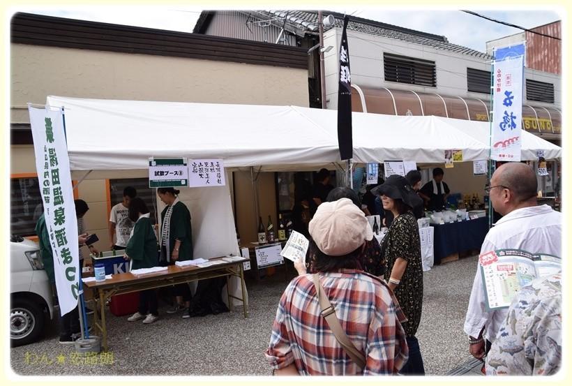 f:id:yasukazu01:20171011190514j:plain