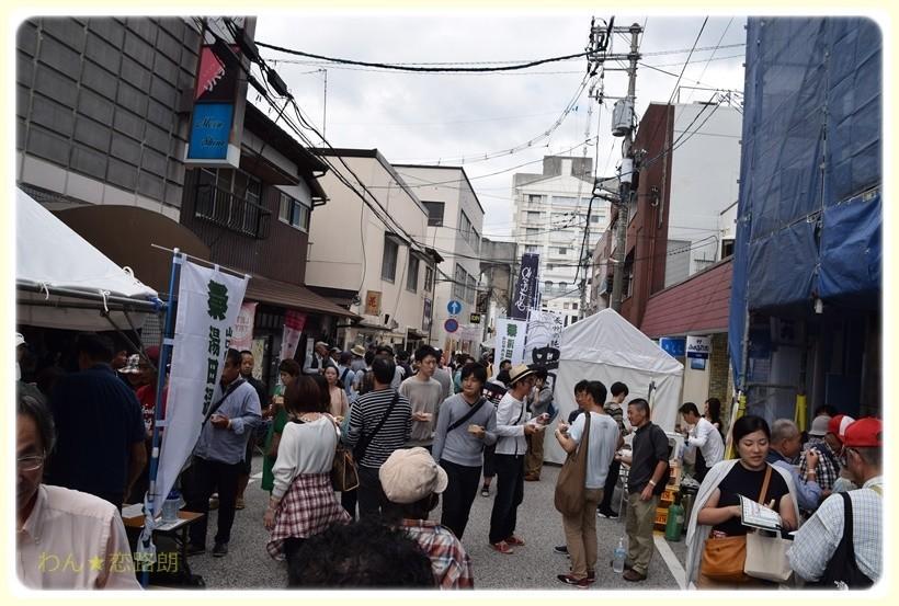 f:id:yasukazu01:20171013180741j:plain