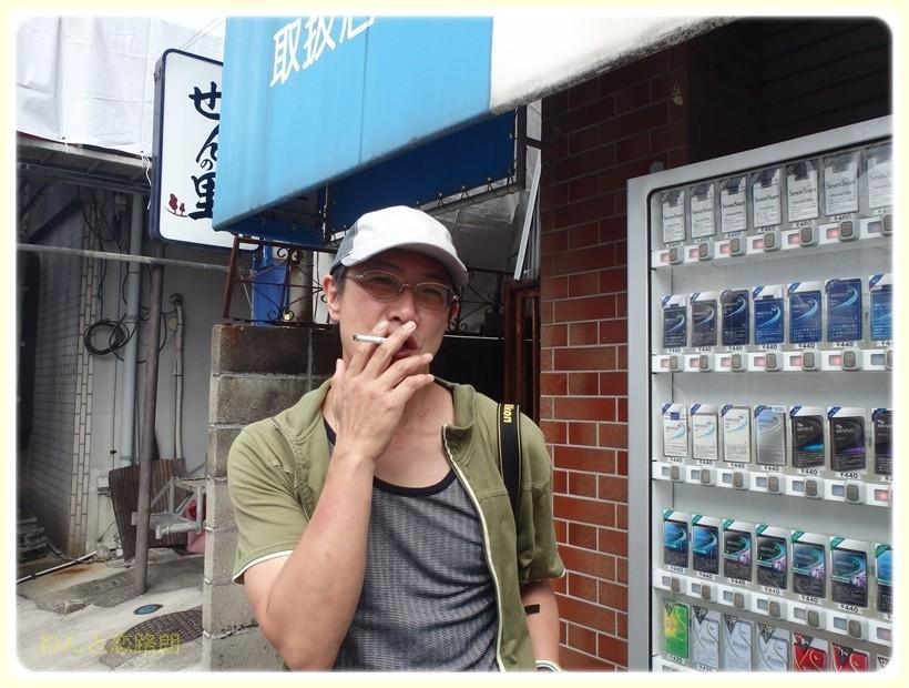 f:id:yasukazu01:20171013180932j:plain