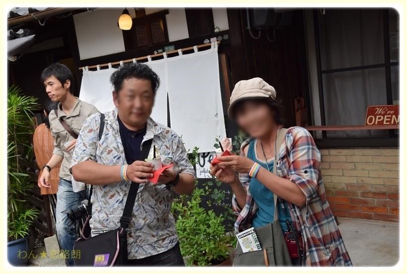 f:id:yasukazu01:20171013181149j:plain