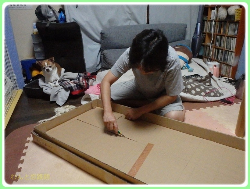 f:id:yasukazu01:20171017145952j:plain
